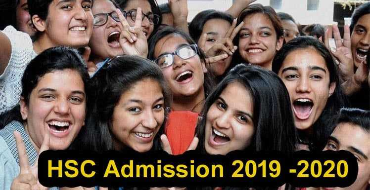 xiclassadmission System (Apply Now) - HSC Admission 2020 1