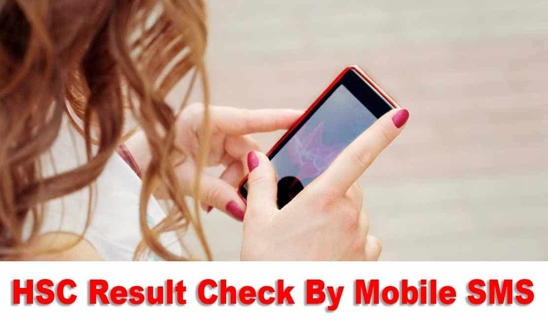 hsc result 2019 check by mobile sms system