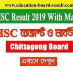 HSC Result 2019 Chittagong Board - ( Published Date ) 1