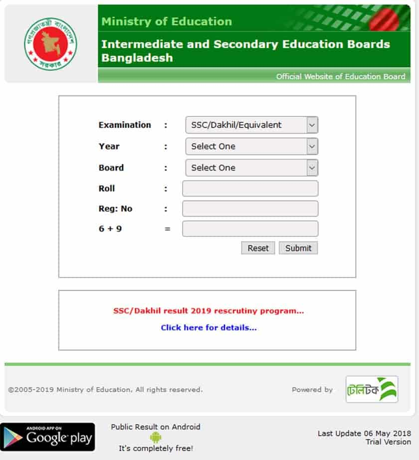 hsc result 2019 - education board result