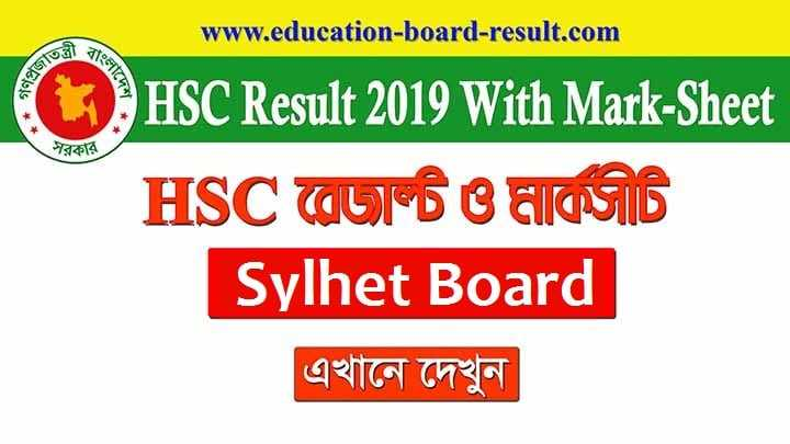 HSC Result 2019 - All Education Board Result with MarkSheet 2