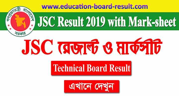 jsc result 2019 technical board result