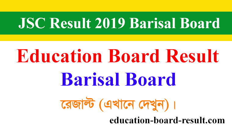 Barisal-board-result-2019