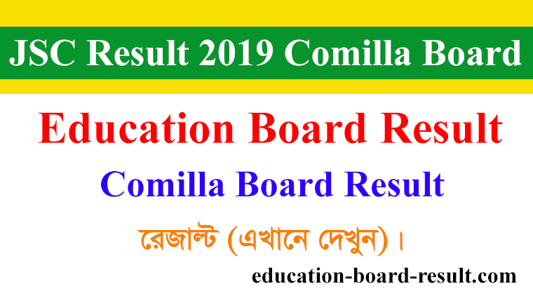 Comilla Board result 2019
