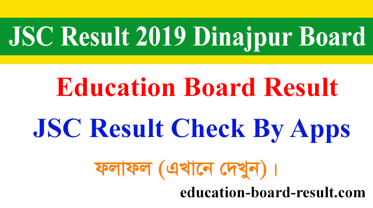 Dinajpur-board-result-2019