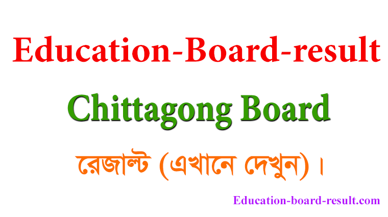 JSC Result 2020 Chittagong Board