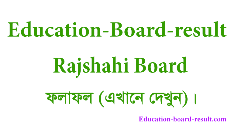 Rajshahi-Board-result