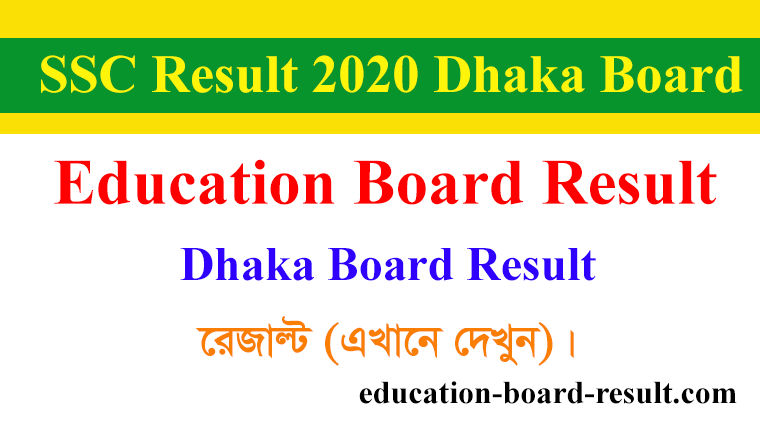 dhaka board result