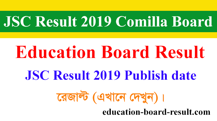 jsc result 2019 publish date