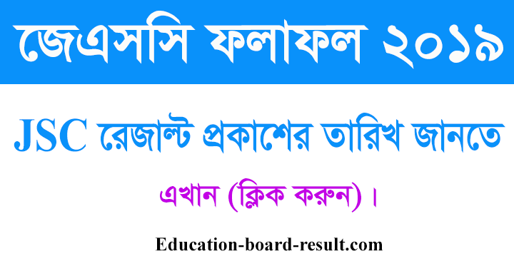 jsc result 2019 published date