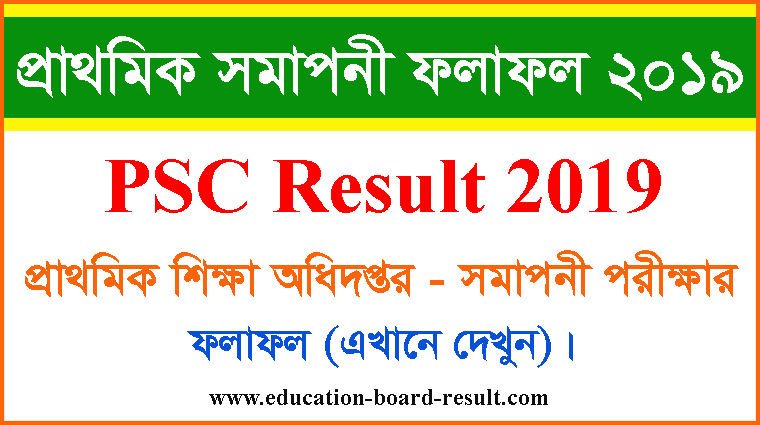 psc result 2019 all board