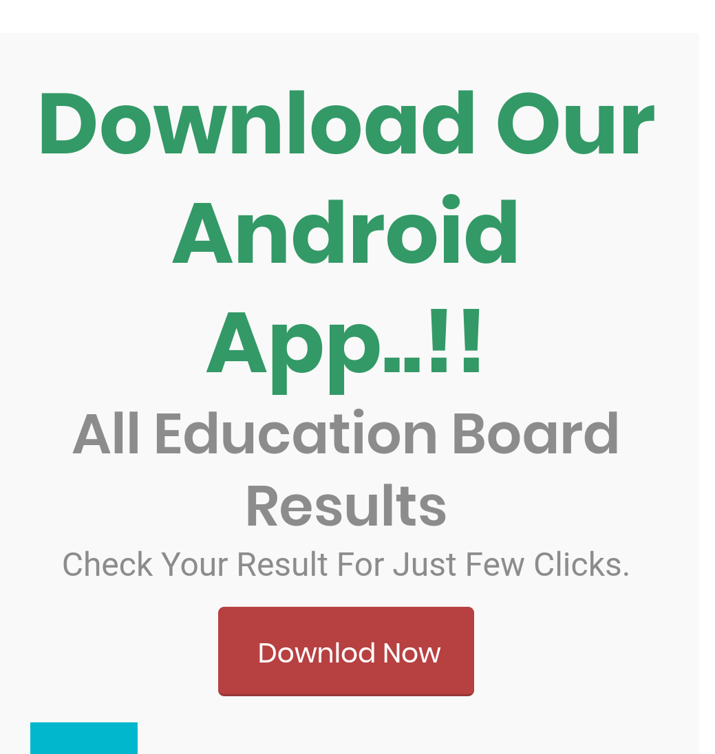Education Board Results App