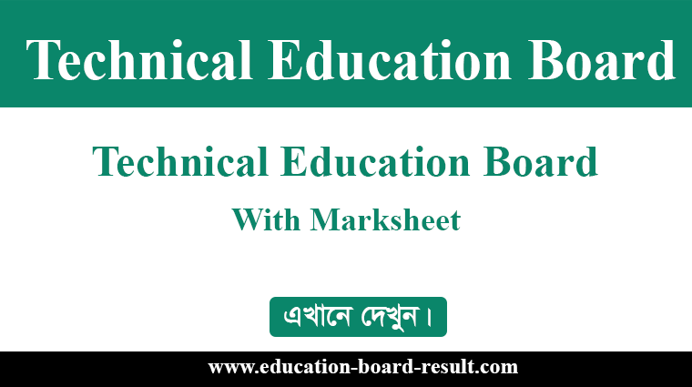 Technical Education Board