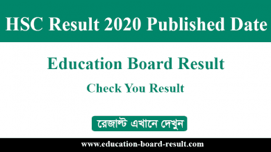 hsc result 2020 published date