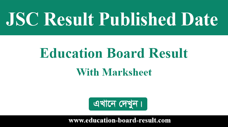 JSC Result  2020 Published Date